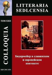 """COLLOQUIA LITTERARIA SEDLCENSIA"". T. XXII."