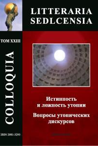 cls_utopia_xxiii