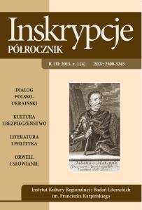 """Okładka czasopisma naukowego """"Inskrypcje. Półrocznik"""" nr 1/2015"""