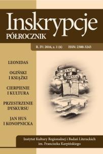 inskrypcje_polrocznik_2016