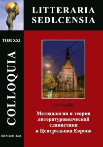 """COLLOQUIA LITTERARIA SEDLCENSIA"". T. XXI."