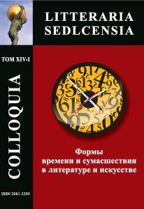 litteraria_sedlensia_szalenstwo_rosyjska