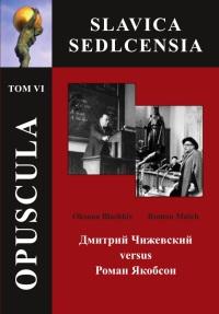 opuscula_slavica_tom_VI