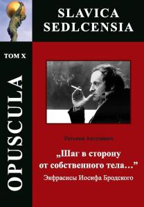 """OPUSCULA SLAVICA SEDLCENSIA"". Tom X"