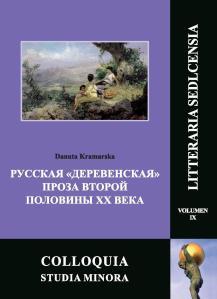 COLLOQUIA STUDIA MINORA LITTERARIA SEDLCENSIA - volumen IX